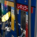 日産の新型ノートから考える自動車の燃費表示のあり方(及川修平 司法書士)
